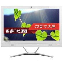 联想(lenovo)AIO300-23  23英寸高清一体机电脑家用商用办公  i3-6006/4G内存/500G硬盘/集显/黑色、白色2色可选