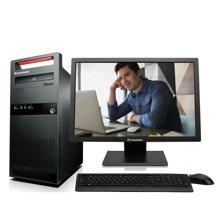 联想(Lenovo)扬天M系列 M6200商用台式机电脑主机 带串口 PCI插槽  I3-6100/4G/1TB/DVD 主机+19.5英寸显示器