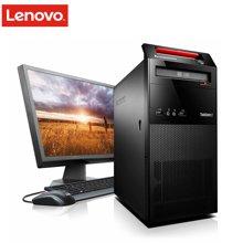 联想(Lenovo)扬天M2200  商用台式机电脑 G3900 4G 500G 集显 无光驱  PCI扩展槽  +19.5英寸液晶显示器