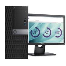 戴尔(DELL)OptiPlex3046MT商用台式电脑(奔腾G4400 4G 500G 集显 无光驱 Windows正版系统 )主机+18.5英寸显示器 内存升级至4G!