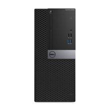 戴尔(DELL)OptiPlex3046MT商用台式主机(i3-6100 4G 500G 集显 无光驱 Windows正版系统) 原装单主机,满足日常家用、商用!