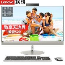 联想(Lenovo) AIO 520-24  23.8英寸 商用办公家用游戏致美一体机电脑A4-9120  4G 1T大硬盘 2G独显 win10  510升级款!致美纤薄!
