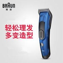 德国博朗 成人儿童婴儿理发器电推子HC5030 充电静音电动剃头刀