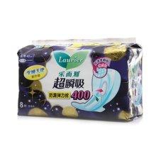 乐而雅超瞬吸纤巧立围超特长夜用护翼型卫生巾(8片)