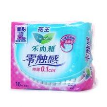 乐而雅超丝薄特长日用护翼型卫生巾(16片)