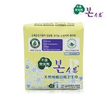 韩国进口 本恩纯棉日用卫生巾 舒适无荧光剂吸收性好透气强卫生棉