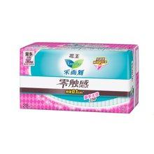 乐而雅超丝薄柔爽棉网日用护翼型卫生巾(28p)