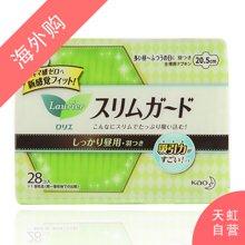乐而雅透气棉柔纤巧卫生巾(日用洁翼型)(28片)