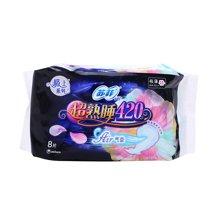 苏菲极上超熟睡AIR气垫420夜用卫生巾(8片)