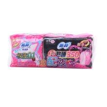 苏菲弹力贴身极薄日用配夜用超薄卫生巾HN1(16片+4片)