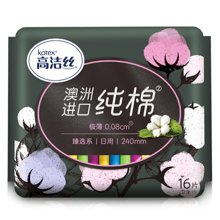 @高洁丝臻选系列极薄纯棉卫生巾(日用)(240mm*16片)