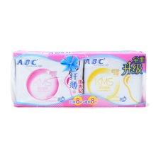 ABC日用纤薄棉柔卫生巾+夜用纤薄棉柔促销装((8片+8片))