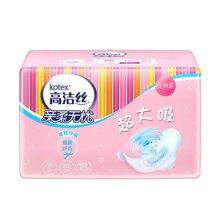 $高洁丝纤巧棉柔护翼卫生巾日用(18片)