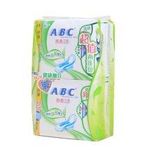 BK SN¥ABC日用纤薄网感棉柔表层卫生巾(含澳洲茶树精华)二连包((8+8片))