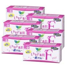 【6包装】日本花王 F系列 超薄卫生巾 日用 带护翼(白底粉花)20.5cm*24