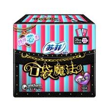 ¥苏菲口袋魔法零味感超薄棉柔日用洁翼型18P(18片)