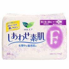 【3包装】花王乐而雅 F系列日用卫生巾 25cm*18片