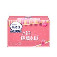 #△@高洁丝经典系列AIR极薄棉柔卫生巾日用(240mm*28片)