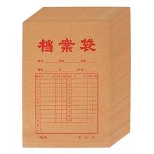 晨光APYRAB13 A4经济改进款/加厚款牛皮纸档案袋文件袋资料袋20个装0.17mm