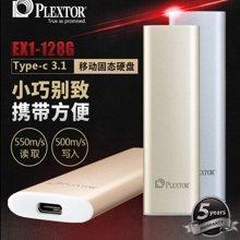 浦科特 EX1 外接式固态硬盘 移动硬盘  128G