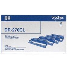 兄弟硒鼓(DR270CL)