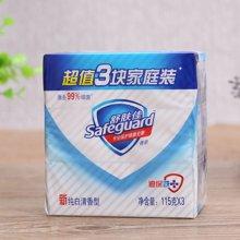 △#舒肤佳纯白清香型香皂SZ3MD HN1 NC1(115g*3)
