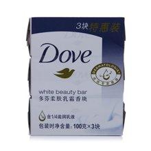 多芬柔肤乳霜香皂三块装(100g*3)