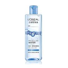 欧莱雅三合一卸妆洁颜水清爽型 400ml
