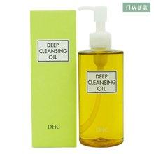 DHC 橄榄卸妆油 1022