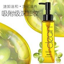 凯芙兰清透柔润卸妆油 脸部眼部唇部卸妆液 植物温和深层清洁卸妆130ml