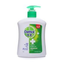 滴露健康抑菌经典松木洗手液(500g)