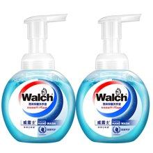 威露士泡沫抑菌洗手液健康呵护两支装(225ml*2)