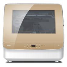 海尔(Haier) 小海贝洗碗机全自动小型台式免安装杀菌家用刷碗机HTAW50STGG