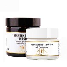 英国AA网眼部护理套装补水保湿淡化黑眼圈滋养