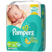 本原装进口帮宝适(Pampers)/绿帮腰贴式纸尿裤-新生儿NB90片(0-5kg)