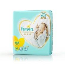 帮宝适日本进口一级纸尿裤大包装初生码CC2CS2LD2ZZ2XT2NX2(84片)