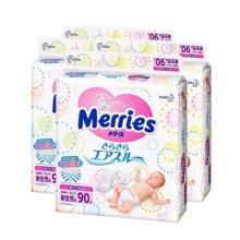 【4包装】【日本】Merries花王纸尿裤NB90片(0-5kg宝宝)