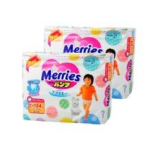 【2包装】日本Merries花王拉拉裤XL24片/包(12-20kg宝宝)