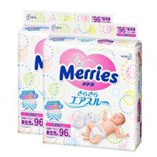 2包装 日本Merries花王三倍透气纸尿裤NB96