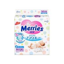 日本Merries花王婴儿纸尿裤(NB90片)