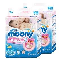 【2包装】【日本】Moony尤妮佳 纸尿裤婴儿尿不湿NB90片(0-5kg宝宝)
