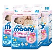 【3包装】【日本】Moony尤妮佳 纸尿裤婴儿尿不湿NB90片(0-5kg宝宝)