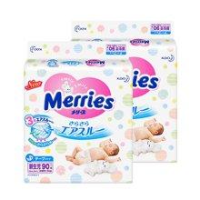 【2包装】【日本】Merries花王纸尿裤NB90片(0-5kg宝宝)