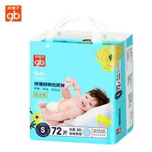 Goodbaby/好孩子 铂金版特薄舒爽纸尿裤(S码72片) TBSO0472