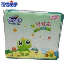 青蛙王子蛙蛙乐C抱防漏纸尿裤尿包尿不湿S72片