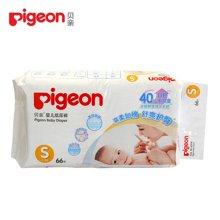 Pigeon/贝亲 真绵实感S码66片婴儿纸尿裤 6952703700739
