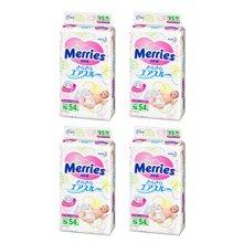 【4包装】日本花王纸尿裤S54片/包(4-9kg宝宝)
