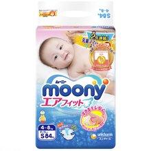 日本Moony尤妮佳 婴儿纸尿裤(S84片)
