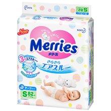 日本Merries花王婴儿纸尿裤(S82片)