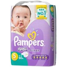 日本原装进口帮宝适(Pampers)/紫帮腰贴式棉柔纸尿裤小号S60片(4-8kg)